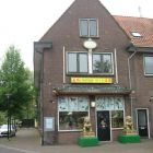 Chinees Restaurant Chinese muur